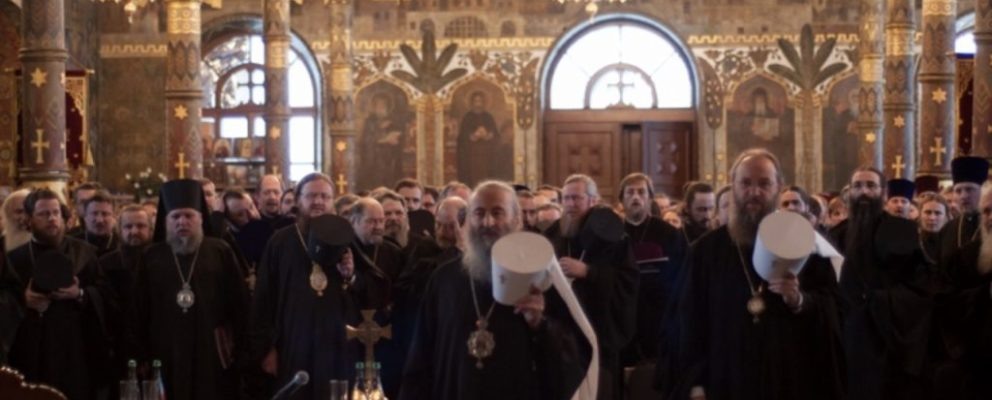 Клирики Оболонского благочиния приняли участие в ежегодном епархиальном собрании духовенства Киевской епархии