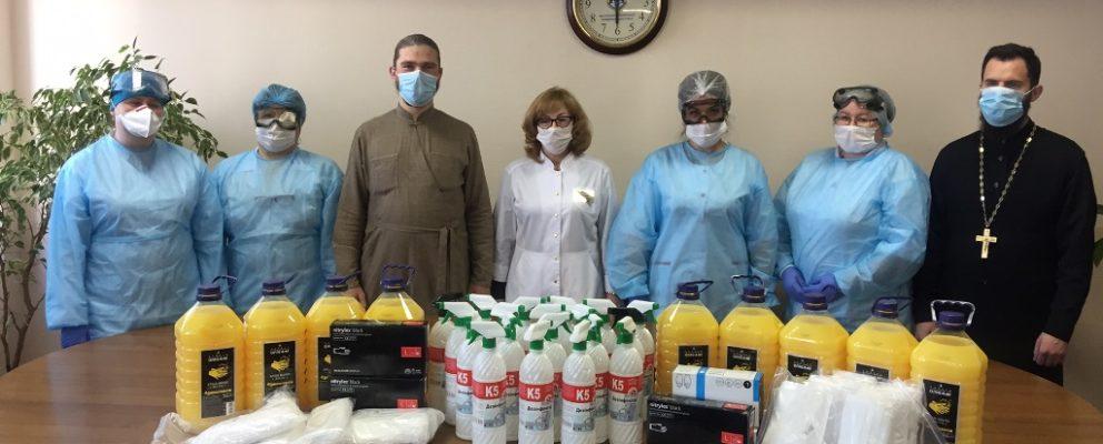 Усилиями духовенства Оболонского благочиния была оказана помощь  Киевскому городскому консультативно-диагностическому центру