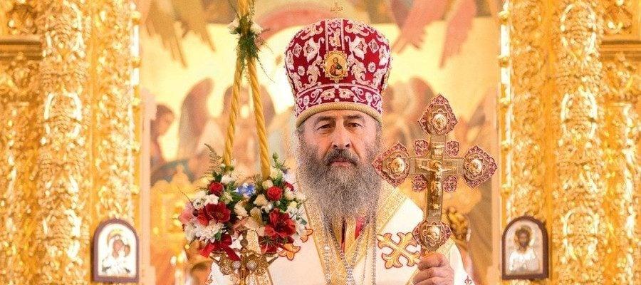 Пасхальное послание Блаженнейшего Митрополита Киевского и всея Украины Онуфрия